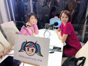 クロス fm 渋谷